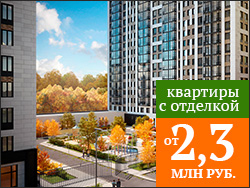 ЖК «Две столицы», Химки. 4 км от МКАД Ипотека от 7,4 %. Рассрочка 0%